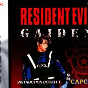 RETROspective: Resident Evil Gaiden