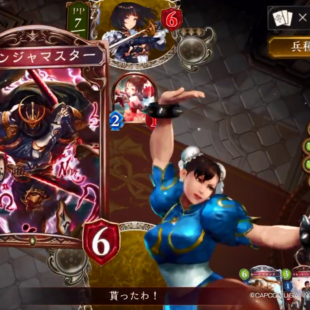 Street Fighter V and Shadowverse Collab Announced